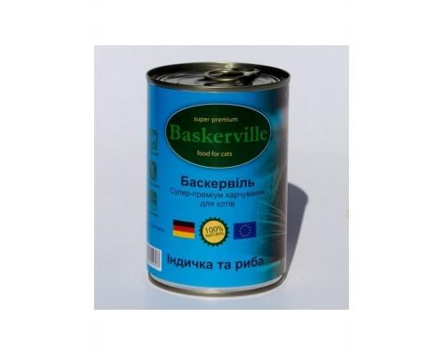 Консервований корм супер-преміум класу для котів Baskerville (Німеччина), Індичка та риба 200 г.
