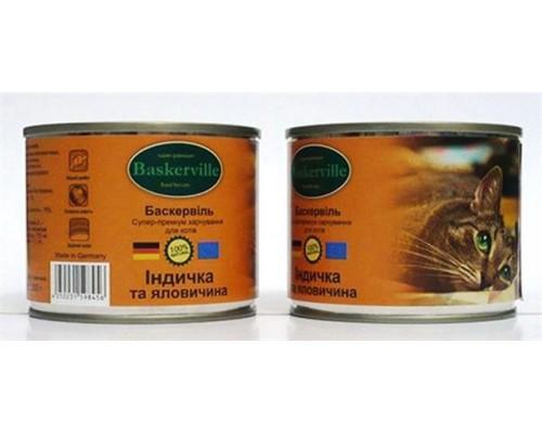 Консервований корм супер-преміум класу для котів Baskerville (Німеччина), Індичка та яловичина 200 г.