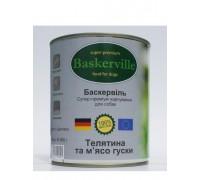 Консервований корм супер-преміум класу для собак Baskerville, (Німеччина) Телятина та м'ясо гуски 400 г.