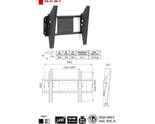 Кріплення  настінне Electriclight КБ-01-29У