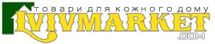 Інтернет-магазин Lvivmarket.com - товари для кожного дому